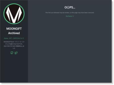 MOONGIFT: » PDFの分割、マージを行う「PDF Split and Merge」:オープンソースを毎日紹介