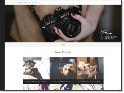0 Photo | すべての画像が商用無料のフリー写真素材サイト