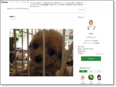 http://ameblo.jp/ikkostyle/image-10427349715-10365435598.html