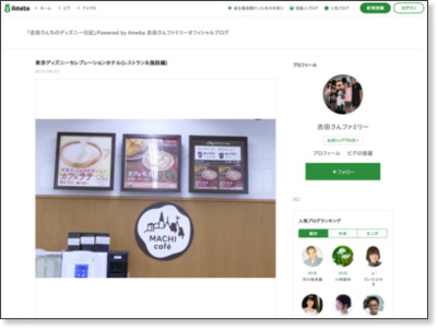 http://ameblo.jp/mmdisneymm/image-12166846383-13662972231.html