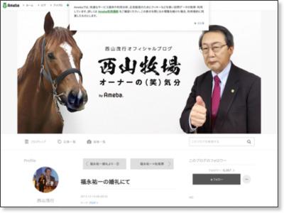 http://ameblo.jp/nybokujo/entry-11726844050.html