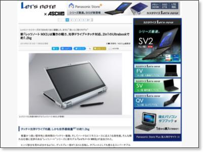http://ascii.jp/elem/000/000/853/853574/