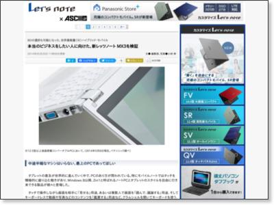 http://ascii.jp/elem/000/000/892/892396/