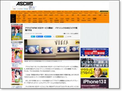http://ascii.jp/elem/000/000/959/959928/l