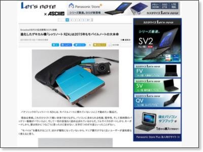 http://ascii.jp/elem/000/000/966/966319/