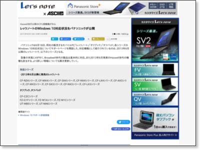http://ascii.jp/elem/000/001/020/1020064/