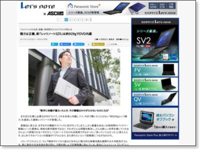http://ascii.jp/elem/000/001/057/1057945/