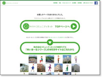 http://c-net.jp/nasu