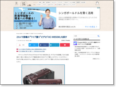 http://camera.itmedia.co.jp/dc/articles/1401/16/news126.html