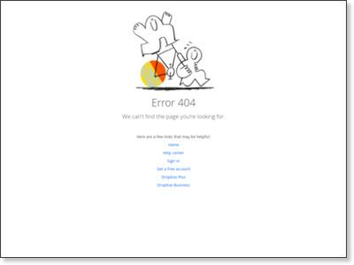 http://dl.dropbox.com/u/2271551/javascript/apphtmlmk.html