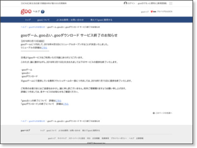http://fortune.goo.ne.jp/kamasaki/