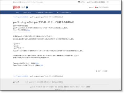 http://fortune.goo.ne.jp/seimei3/rk00/index.html