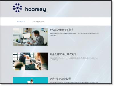 Googleドライブ「フォーム」の使い方活用術!自動収集機能付きアンケートを作ってみる! | hoomey