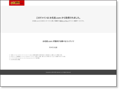 http://ikkostyle.jp/blog/2008/12/26_191232.html