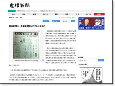 http://kyoko-np.net/2012082601.html