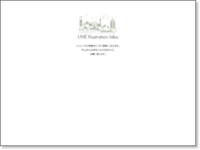 商用フリーの線画イラスト素材集 Line illustration labo : ●アーキテクチャー