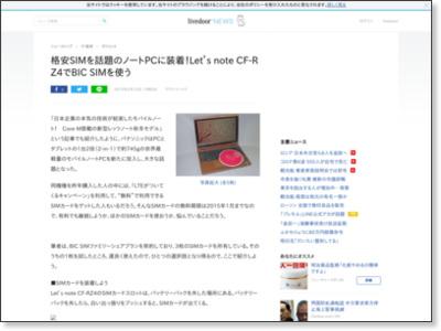 http://news.livedoor.com/article/detail/9776923/