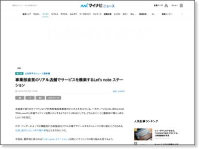 http://news.mynavi.jp/column/compass/027/