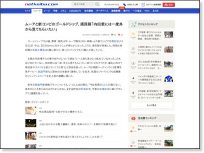 http://news.netkeiba.com/?pid=news_view&no=81832&category=A