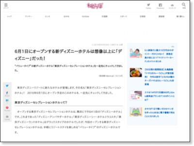 http://nlab.itmedia.co.jp/nl/articles/1605/26/news089.html