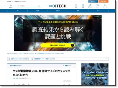http://pc.nikkeibp.co.jp/atcl/column/15/011400006/050100023/