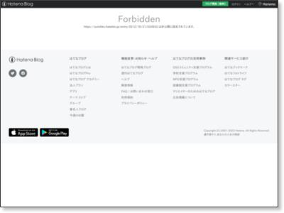 【同人字書きのためのOOo tips】OpenOffice.org Writerで縦書き段組み原稿を作る #doujinhacks - 続・すみっこの記