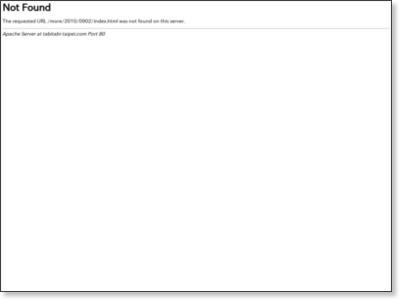 旅々台北【基隆港を眺めよう 中正公園】