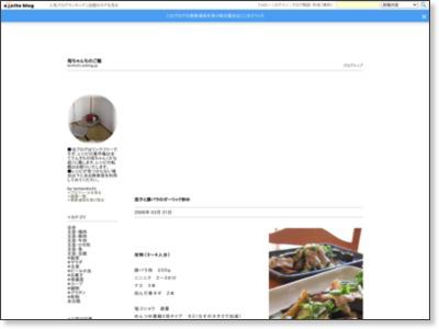 茄子と豚バラのガーリック炒め : 母ちゃんちのご飯