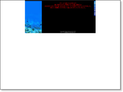 http://uranai.cplaza.ne.jp/cnt/telsys/planet/index-genre.html