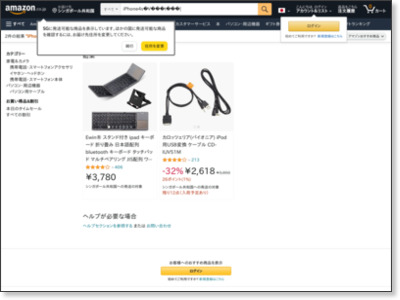 http://www.amazon.co.jp/s/ref=nb_sb_noss_1?__mk_ja_JP=%83J%83%5E%83J%83i&url=search-alias%3Daps&field-keywords=iPhone4s%83V%83%80%83t%83%8A%81%5B&x=15&y=16