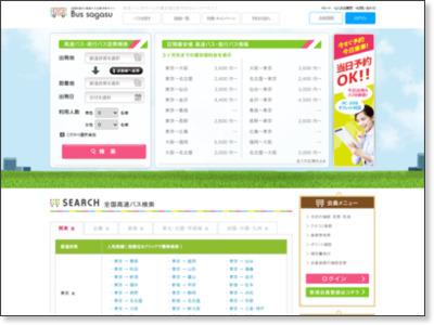 http://www.bus-sagasu.com/