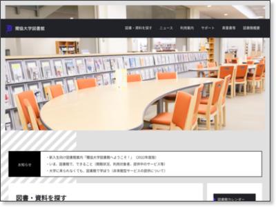 http://www.dokkyo.ac.jp/library/