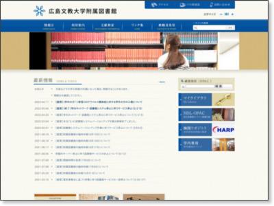 http://www.h-bunkyo.ac.jp/library/