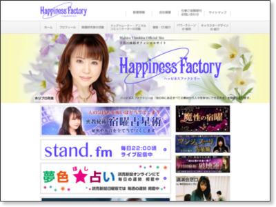 http://www.happiness-f.com/