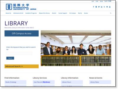 http://www.iuj.ac.jp/library/