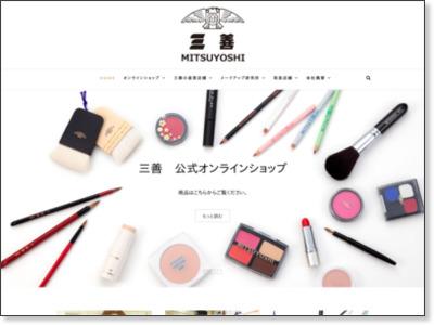 http://www.mitsuyoshi-make.com/