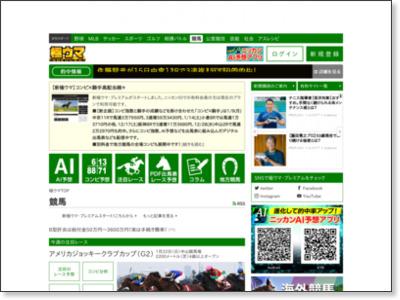 http://www.nikkansports.com/race/top-race.html