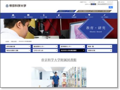 http://www.ntu.ac.jp/library/