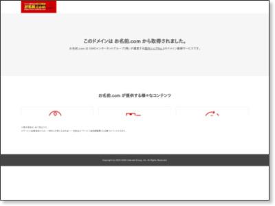http://www.onmyoji.jp/