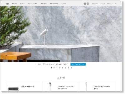 http://www.plusminuszero.jp/