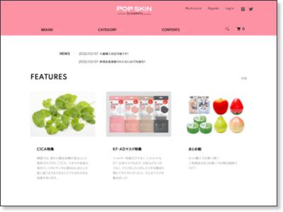 http://www.popskin.jp/