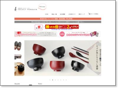http://www.rakuten.ne.jp/gold/select-penguin/