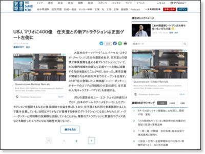 http://www.sankei.com/west/news/160305/wst1603050022-n1.html