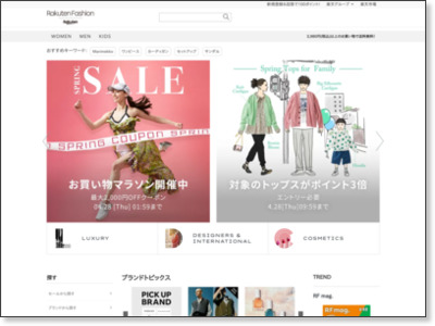 http://www.stylife.co.jp/sf/chuse/