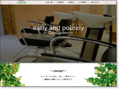 http://www.telework.to/work/1712web/CutGarden/HTML/