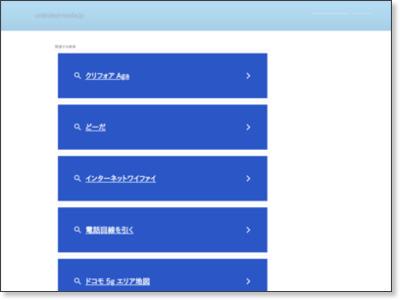 http://www.unlimited-media.jp/