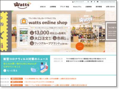 http://www.watts-jp.com/
