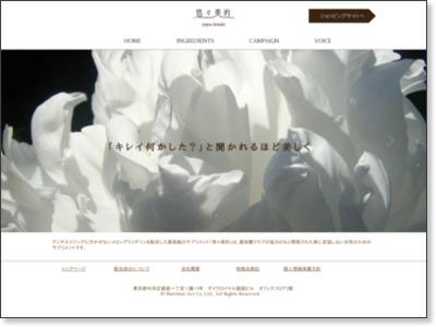 http://www.yuyu-biteki.com/mllp/biteki.html?rt=rd-/mllp/campaign.html