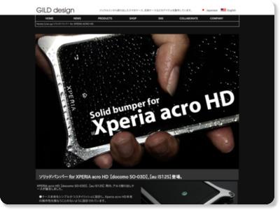 http://www.gilddesign.com/goods-xperiaacrohd.html