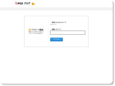 http://takabingohan.blog2.fc2.com/